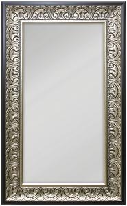 Speil Wismar Sølv 40x80 cm
