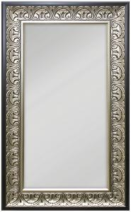 Speil Wismar Sølv