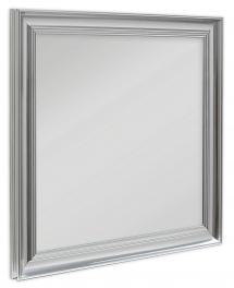 Speil Alice Sølv 40x40 cm