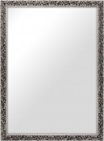 Speil Ralph Sølv