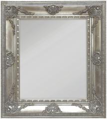 Speil Palermo Sølv 50x60 cm