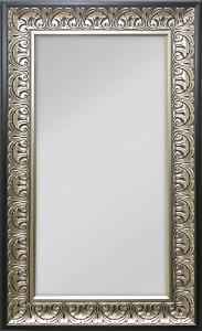 Speil Wismar Sølv 50x120 cm