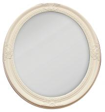 Speil Antique Hvit Oval 50x60 cm