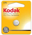 Kodak Max KS76